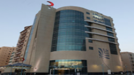 Rabiah Building